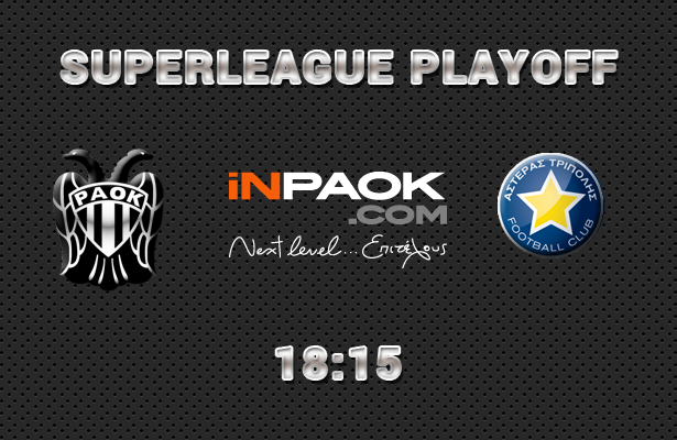 Live_PAOK-Asteras-Playoff