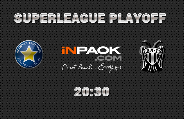 asteras-paok-playoff-live