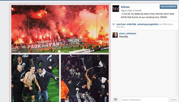 natcho_paok