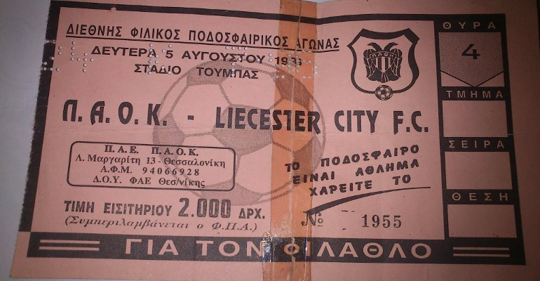 leicester PAOK 2