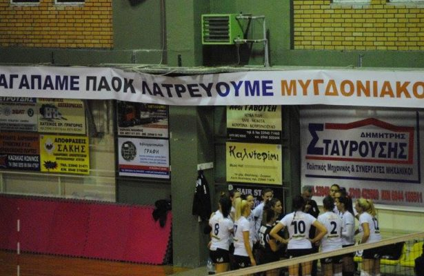volley-gynaikes-4