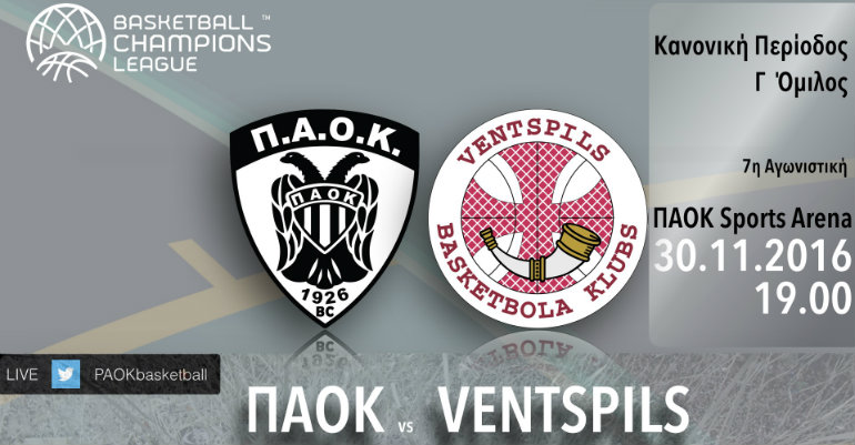 paok_ventspils_card1