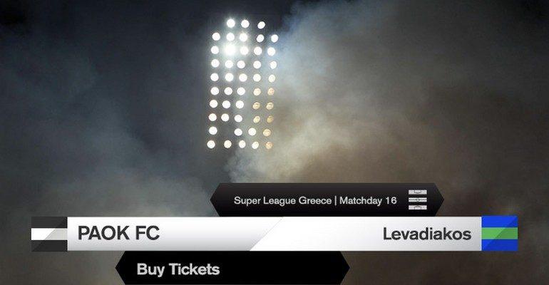 Τα εισιτήρια με Λεβαδειακό