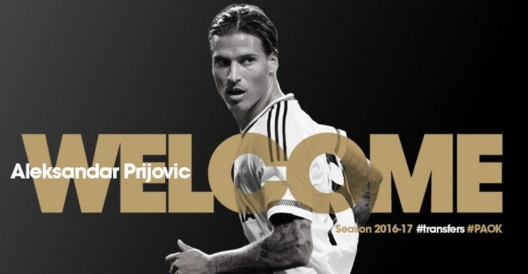 Ανακοινώθηκε ο Πρίγιοβιτς!
