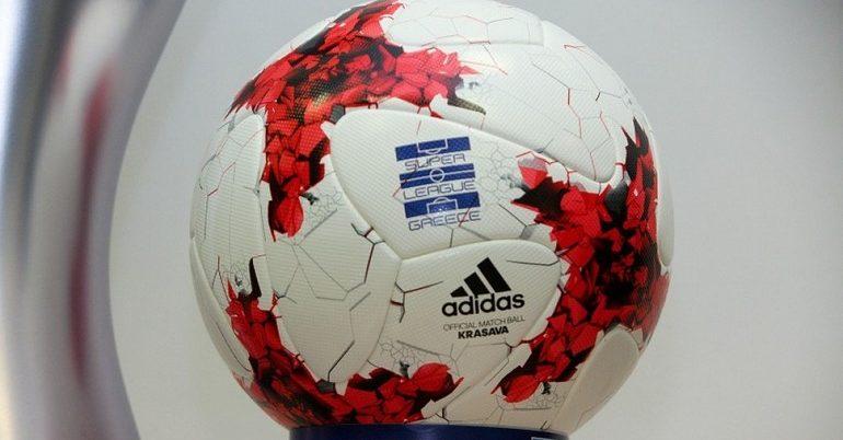 Η νέα μπάλα του πρωταθλήματος