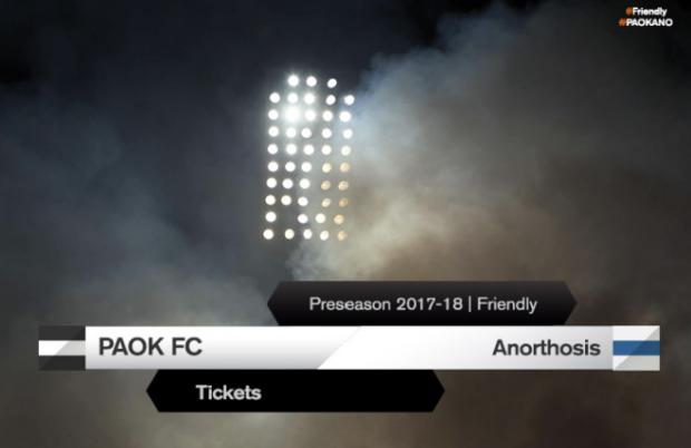 Τα εισιτήρια ΠΑΟΚ – Ανόρθωση