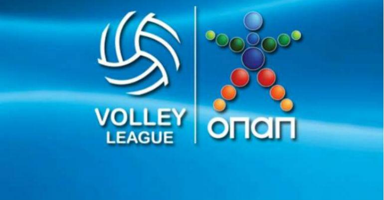 Η βαθμολογία της Volley League
