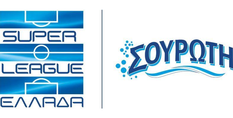 Τα νέα λογότυπα της Super League!