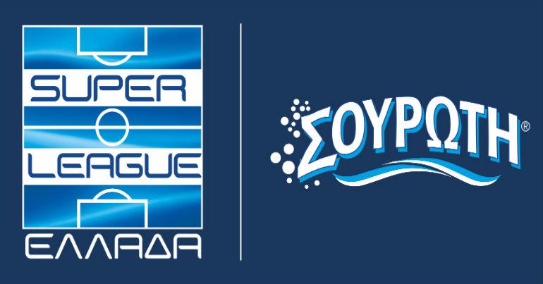 Συνάντηση Super League-ΕΠΟ