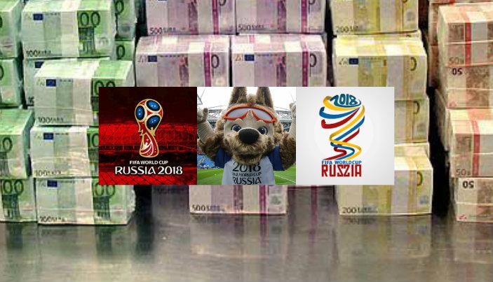 Το Mundial μοιράζει λεφτά