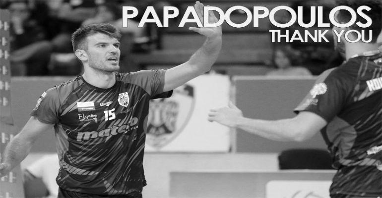 Τέλος ο Παπαδόπουλος!