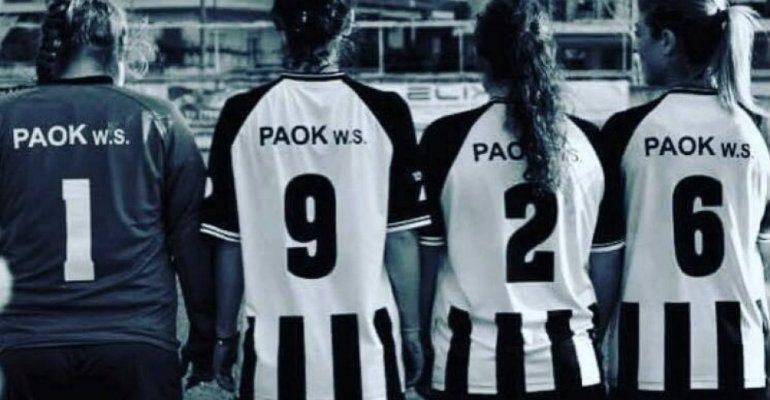 Παίζουν μπάλα τα κορίτσια!