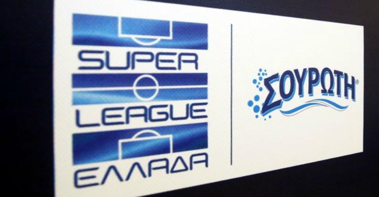 Τι τρέχει με την Super League;