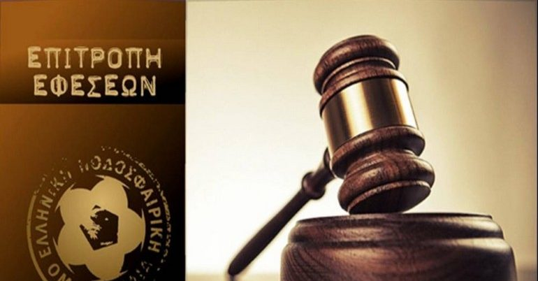Live: Η εκδίκαση της έφεσης