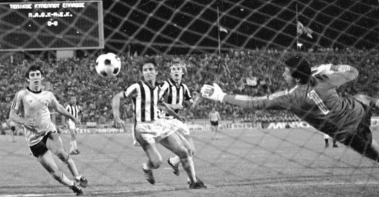 1978: ΠΑΟΚ- ΑΕΚ πράξη… δεύτερη