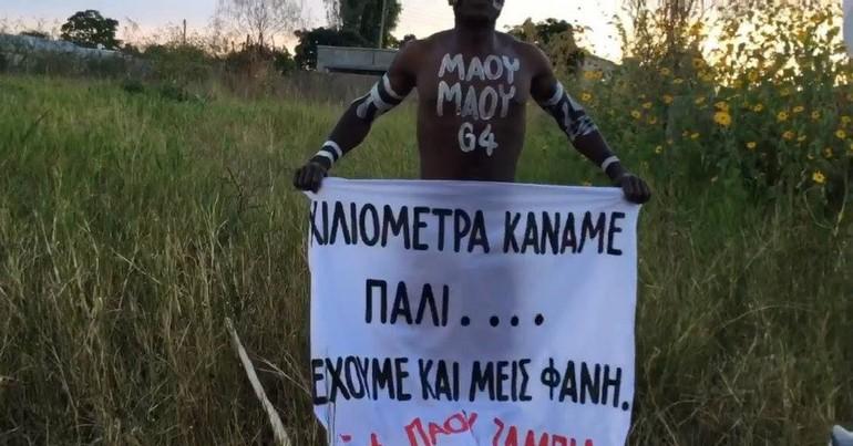 Video έπος από Σ.Φ. ΠΑΟΚ Ζάμπιας