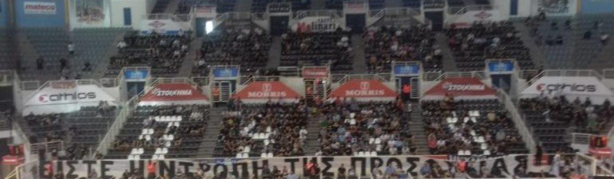 Μήνυμα για ΑΕΚ στο Παλατάκι (pic)
