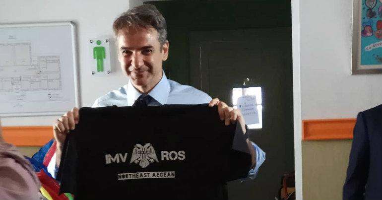 Με μπλούζα ΠΑΟΚ ο Μητσοτάκης!