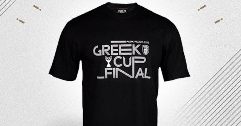 Το μπλουζάκι του τελικού! (pic)