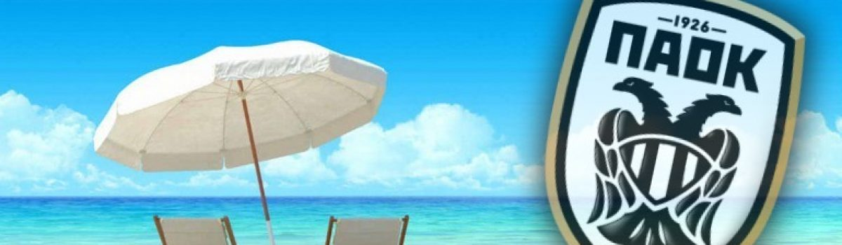 Το πιο «ασπρόμαυρο» καλοκαίρι!