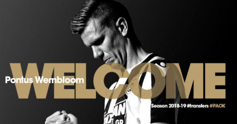 Ανακοίνωσε Βέρνμπλουμ ο ΠΑΟΚ!