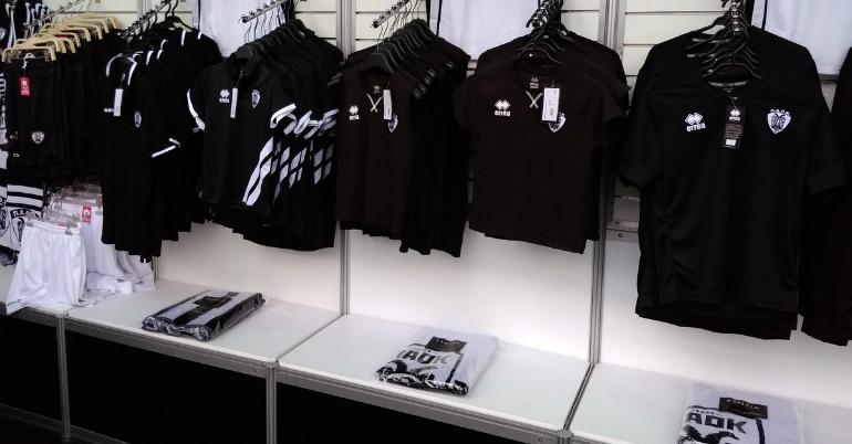 Το ΠΑΟΚ BC store μεταφέρθηκε (pics)