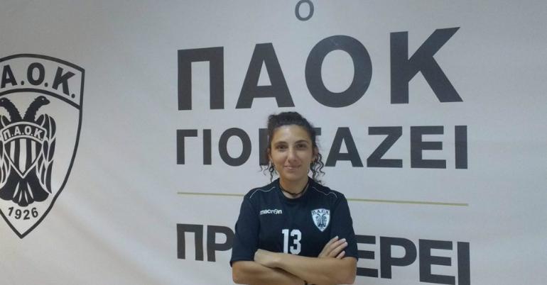 Μεταγραφή από Γεωργία ο ΠΑΟΚ