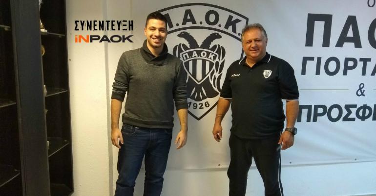 Νατσιόπουλος για όλα!