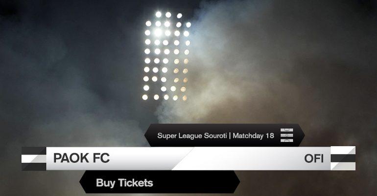 Τα εισιτήρια με ΟΦΗ