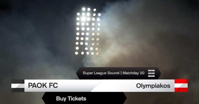 Τα εισιτήρια με Ολυμπιακό!