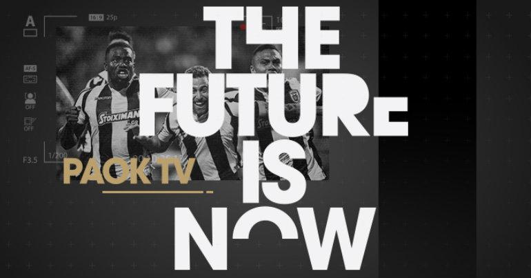 Η υπερπαραγωγή του PAOK TV!