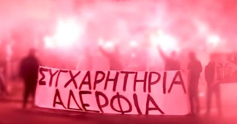 «Έκαψαν» το Βελιγράδι για τον ΠΑΟΚ