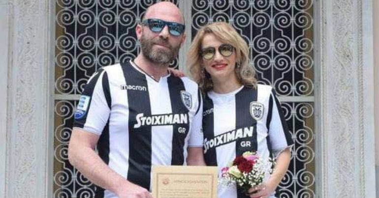 Έπαθαν πλάκα με τον ΠΑΟΚτσήδικο γάμο!