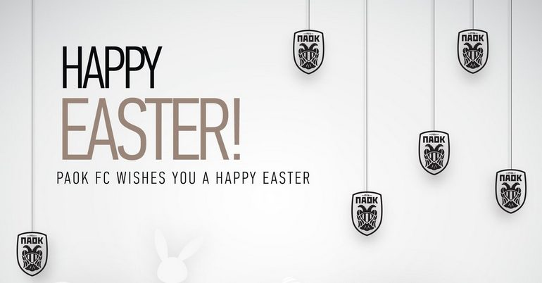 Οι ευχές του ΠΑΟΚ για το Πάσχα!