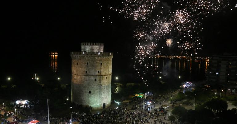 «Θεσσαλονίκη, η ερωτική μας πόλη…»