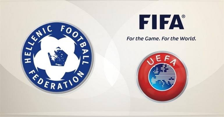 Η FIFA για την επίθεση σε Τσαμούρη