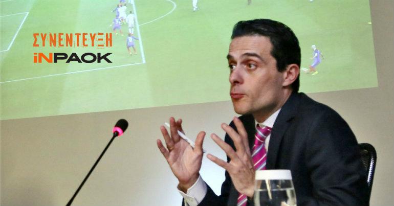 Ο Κουκουλάκης στο INPAOK! (video)