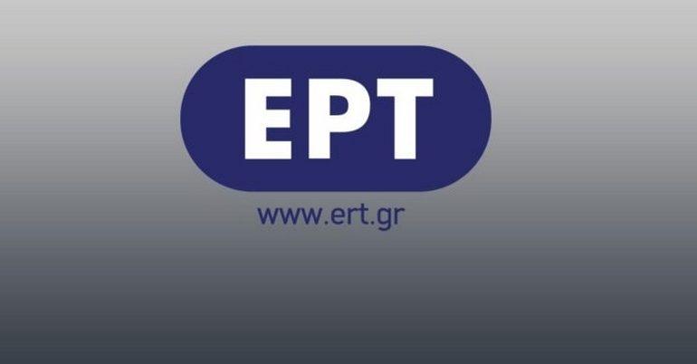 Επίθεση ΟΣΦΠ στην ΕΡΤ λόγω… ΠΑΟΚ!