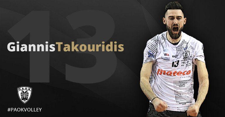 Συνεχίζει στον ΠΑΟΚ ο Τακουρίδης