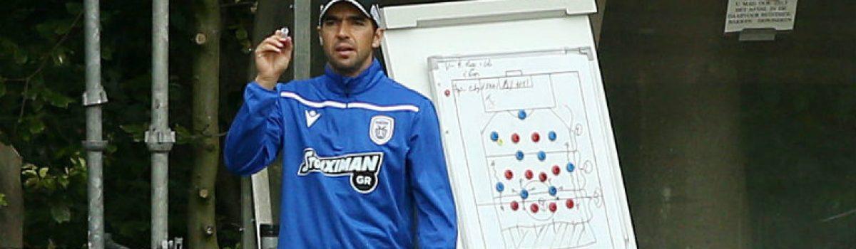 O Φερέιρα και το Football Manager
