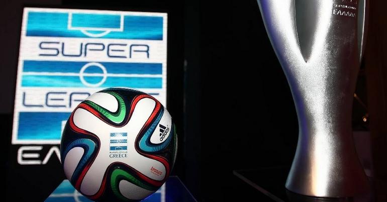 H Super League 1 ξεκινά