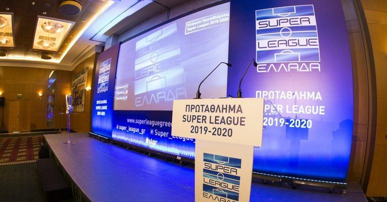 Κόντρα των Super League 1 και 2