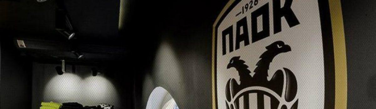 Πωλήσεις PAOK TV στη μπουτίκ