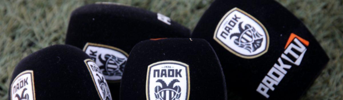 Στο PAOK TV και επίσημα
