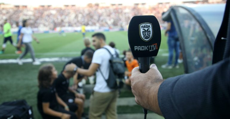 Έσπασε τα… κοντέρ το PAOK TV