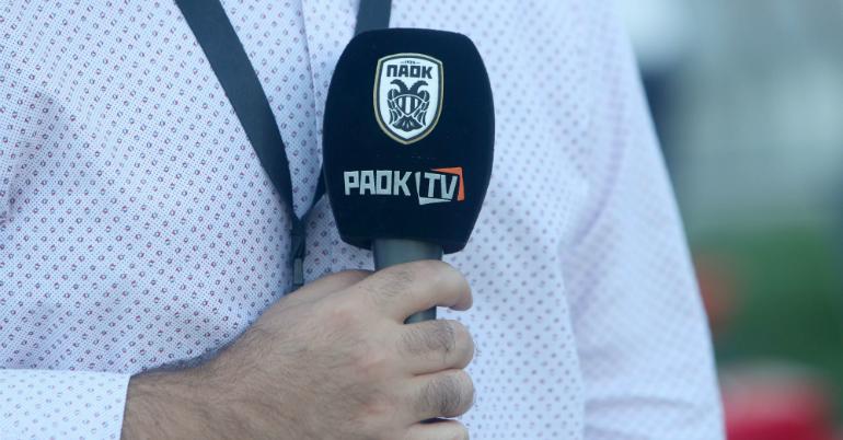 Επιστροφή και… PAOK TV!