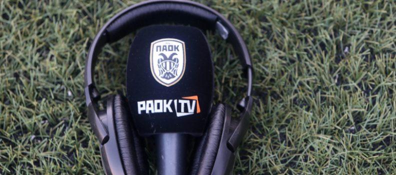 Η συμφωνία PAOK TV-Πρακτόρων