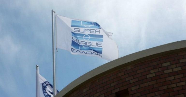 Ευχές Super League στην Εθνική
