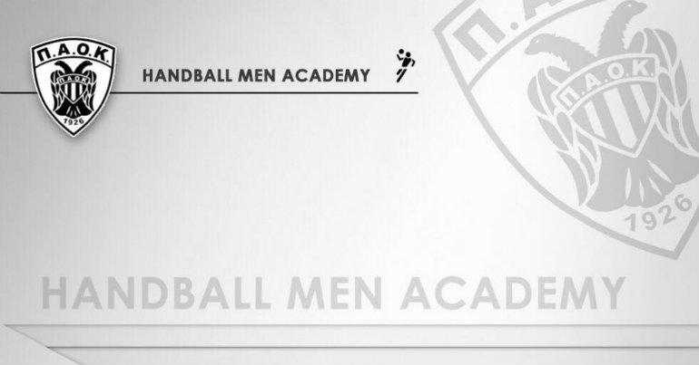Ξεκινούν οι ακαδημίες χάντμπολ του ΠΑΟΚ