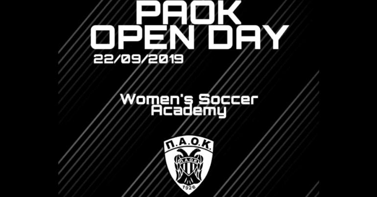 «Open day» για τις ακαδημίες γυναικών